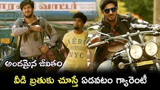 Andamaina Jeevitham Movie Scenes - Dulquer Joins Job - Mustafa Wants Dulquer As Partner in Business
