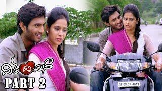 Dil Deewana Telugu Full Movie Part 2 || Raja Arjun Reddy, Abha Singhal, Dhanraj, Venu