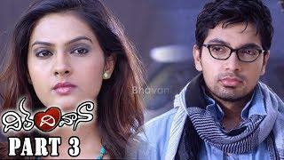 Dil Deewana Telugu Full Movie Part 3 || Raja Arjun Reddy, Abha Singhal, Dhanraj, Venu