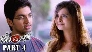 Dil Deewana Telugu Full Movie Part 4 || Raja Arjun Reddy, Abha Singhal, Dhanraj, Venu