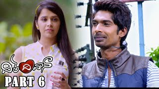 Dil Deewana Telugu Full Movie Part 6 || Raja Arjun Reddy, Abha Singhal, Dhanraj, Venu