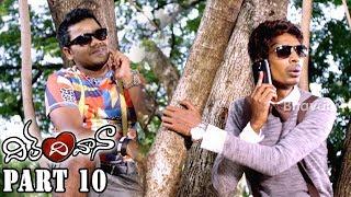 Dil Deewana Telugu Full Movie Part 10 || Raja Arjun Reddy, Abha Singhal, Dhanraj, Venu