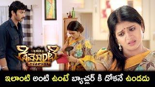 2018 Telugu Movie Scenes - Arulnithi Comes to Aunty For Money - Arulnithi Affair With Aunty