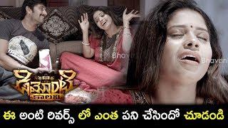 2018 Telugu Movie Scenes - Aunty Calls Arulnithi - Arulnithi And Aunty Drunken in Her Room