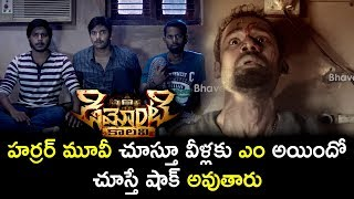 2018 Telugu Movie Scenes - Ramesh Goes To Restroom - Ramesh Gets Strucked In Washroom