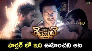 2018 Telugu Movie Scenes - Demonte Enters Into Sananth Body - Sananth Get Fired Up Himself