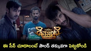 2018 Telugu Movie Scenes - Arulnithi And Friends Feared Of Demonte Ghost - Arulnithi Shouts For Help