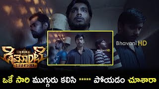 2018 Telugu Movie Scenes - Arulnithi And Friends Feared Of Ghost Goes To Washroom At A Time