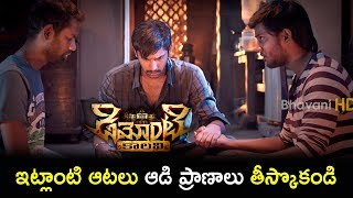 2018 Telugu Movie Scenes - Arulnithi And Friends Playing Spirit Game - Dont Try This Game