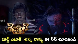 2018 Telugu Movie Scenes - Sananth Gets Feared Of Horror Sound - Demonte Soul Enters Into Sananth