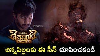 2018 Telugu Movie Scenes - Demonte Soul Enters Into Arulnithi Body - Horror Scene - Ramesh Dies