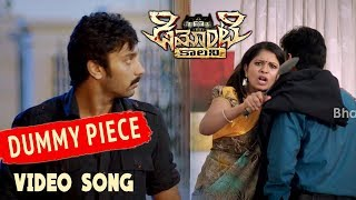 Demonte Colony Telugu Movie Songs - Dummy Piece Video Song - Arulnithi, Ramesh Thilak