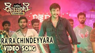 Demonte Colony Telugu Movie Songs - Ra Ra Chindeyyara Video Song - Arulnithi, Ramesh Thilak