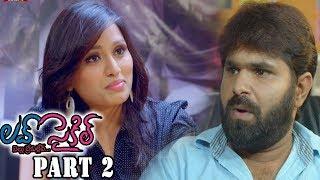 Watch Love Cycleలవ సకల Telugu Mo Video Id