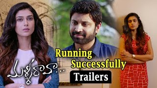 Malli Raava Movie Running Successfully Trailers - Back To Back - Sumanth, Aakanksha Singh