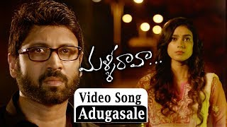 Malli Raava Movie Video Songs - Adugasale Video Song - Sumanth, Aakanksha Singh