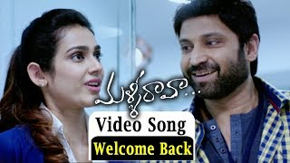 Malli Raava Movie Video Songs - Welcome Back To Love Video Song - Sumanth, Aakanksha Singh