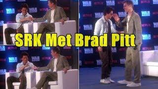 Shah Rukh Khan Met Brad Pitt For War Machine