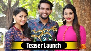 EGO Movie Teaser Launch - Aashish Raj, Simran Sharma - #EGO