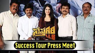 Saptagiri LLB Movie Success Tour Press Meet - Sapthagiri, Kashish Vohra
