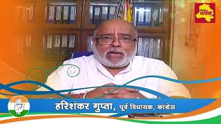 Diwali Wishes - Congress Leader Harishankar Gupta Diwali Wishes || Delhi Darpan Tv