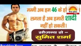 चैनल इंडिया समाचार @ CHANNEL INDIA LIVE - 7 अक्टूबर  2016