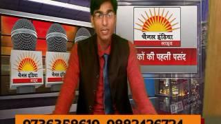 आज के मुख्य समाचार - CHANNEL INDIA LIVE