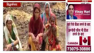 NEWS BULLETIN @ 16-04-2017 Channel India Live TV | 24x7 Live Satellite Hindi News Channel