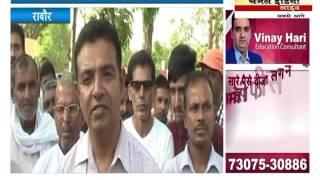 NEWS BULLTINE @ 18-04-2017 Channel India Live TV | 24x7 Live Satellite Hindi News Channel