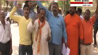 NEWS BULLETIN @ 21-04-2017 Channel India Live TV   24x7 Live Satellite Hindi News Channel