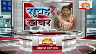 सुबह खबर के साथ कामिनी पंडित @Channel India Live