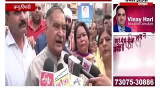 NEWS BULLETIN @ 04-05-2017 Channel India Live TV | 24x7 Live Satellite Hindi News Channel