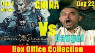 Dangal Vs Pirates Of The Caribbean 5 Clash At China
