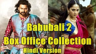 Bahubali 2 Box Office Collection Day 29 Hindi Version
