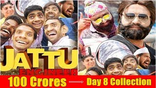 Jattu Engineer Collects 100 Crores Day 8