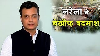 Delhi Crime News : Traders shot dead, looted in Narela in broad daylight || Delhi Darpan TV