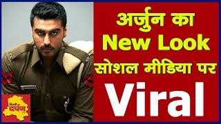 Sandeep Aur Pinky Faraar first look: Arjun Kapoor plays a fearless cop
