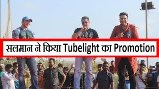 Salman Khan Tubelight Movie Promotions At India Ka