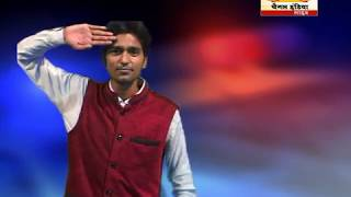 चैनल वही सोच नई @ Channel India Live TV | 24x7 Live Satellite Hindi News Channel