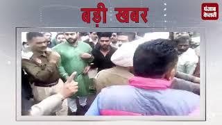 दीनानगर उप चुनाव - कांग्रेसी वर्करों ने भाजपा उम्मीदवार किरण देवी के पति के मारे थप्पड़