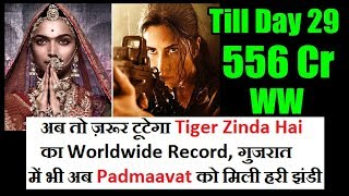 Padmaavat Worldwide Collection Day 29 I All Set To