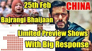 Bajrangi Bhaijaan Movie Getting Good Response At