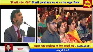 Rohini News - राजीव गांधी कैंसर इंस्टीट्यूट एंड रिसर्च सेंटर सेलेब्रेटिंग लाइफ 2017