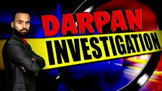 Darpan Investigation - Teaser Released || First Episode will be released soon ||