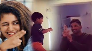 South Star Allu Arjun With Cute Son COPIES Priya Prakash Varrier Wink Video