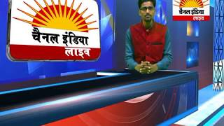 आज का इतिहास @ केशव पंडित Channel India Live| 24x7 Satellite News Channel
