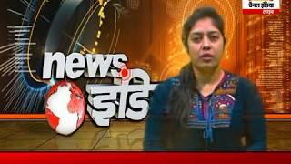 चैनल इंडिया लाइव पर  बनारस से  पार्षद प्रत्याशी  राधा देवी बिन्द# Channel India Live