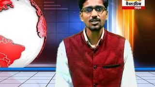 चैनल इंडिया लाइव पर सांध्वी निरंजन ज्योति केन्द्रीय खाद्य प्रसंगरण राज्य मंत्री #Channel India Live
