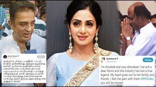 RIP Sridevi - 'Dark day' of Indian Cinema - Tributes to Sridevi | Funeral of Sridevi