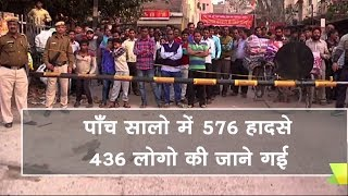 Patel Nagar News - दिल्ली में कातिल फाटक ! || Locals Protest at Railway Station